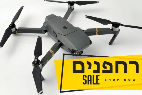 DRONE SALE רחפנים במבצע